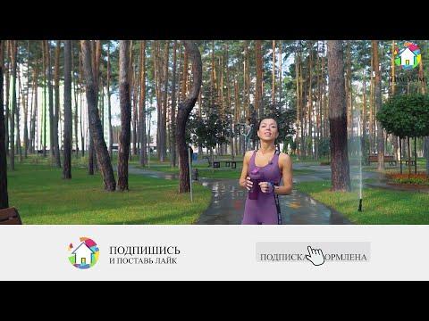 Ирпен, жилые комплексы вокруг Центрального парка Ирпеня - Central Park Irpin Kiev Oblast