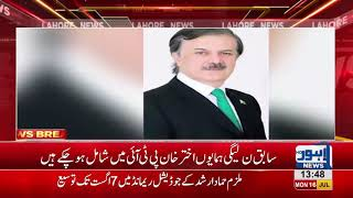 Former PMLN Leader Humayun Akhtar Khan withdraws nomination papers from NA 131