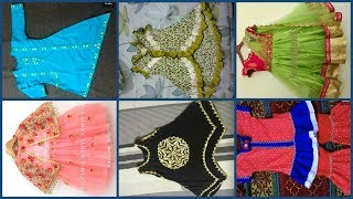 Latest Homemade Baby Girls Frocks Designs Collection/Winter Frock Designs Ideas For Baby Girls