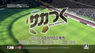 Sakatsuku: Pro Soccer Club o Tsukurou! PS3/PS Vita Japanese TV Commercial