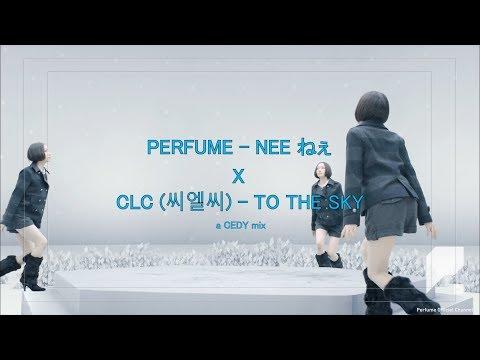 PERFUME X CLC – NEE TO THE SKY – MASHUP (with English lyrics)