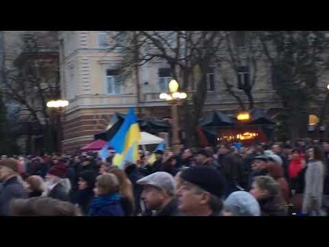 Maksim Varakuta: Порошенко в Тернополі 25 березня 2019