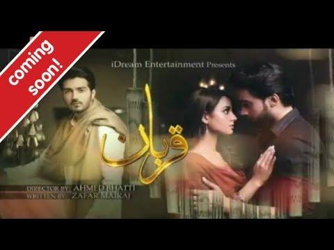 Qurban OST Full hd Audio Song