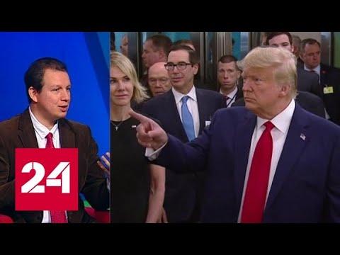 Эксперт о начале процедуры импичмента Трампа - Россия 24