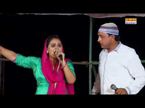Haryanvi Ragni || शेरखान ले पहचान मने || Deepa Choudhary | Nardev Beniwal |Ragni 2018 | Shakti Music