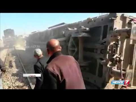 Tunisia: Train Strikes Truck, Killing 14 | World | News7 Tamil |