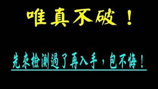 欣賞之十八✨ 成化鬥彩 ✨ 邀請🙏 好朋友 💖 新朋友 💖 9月27日 參加中華文物收藏 確真 👁️眼學 機檢 💻交流會🍀