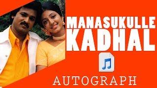 Manasukulle Song - Autograph  | Cheran,Gopika,Sneha  | Bharathwaj |  Mass Audios
