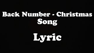 Cover images Back Number - Christmas Song (Lyric)
