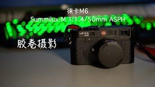 Leica M6 50Mm