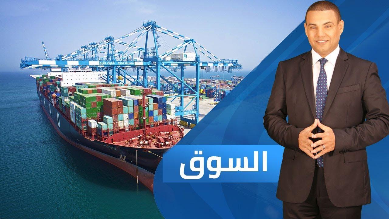 قناة الغد:مصر تحتل المركز الثالث عالميا في النمو الاقتصادي | السوق - 2019.7.14