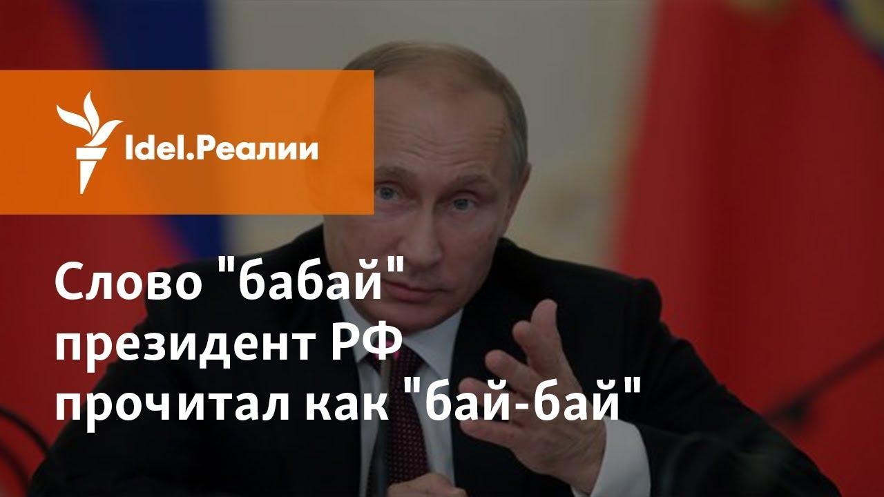 В ходе протестов в России задержаны около 200 человек - Цензор.НЕТ 1400
