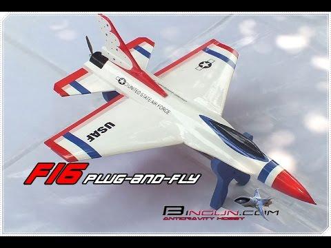 สาธิตเครื่องบินf16 บินเร็ว ได้ช้าได้/ร้านบินกัน/www.bingun.com