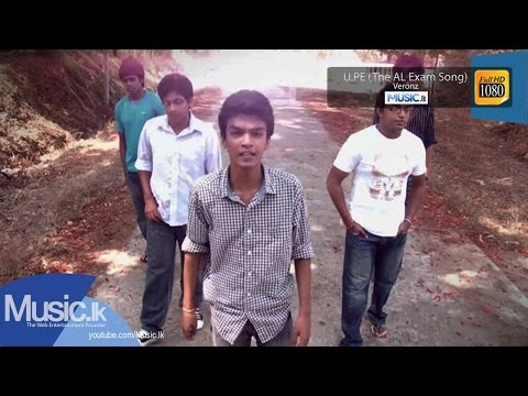 UPE The AL Exam Song  Veronz Full HD   From wwwMusiclk