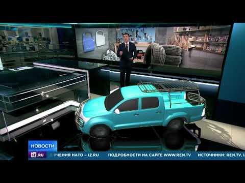 Правительство России утвердило правила тюнинга автомобилей