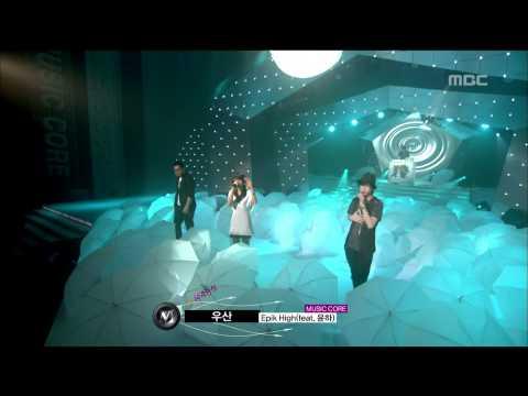 Epik High - Umbrella(feat.Youn-ha), 에픽하이 - 우산(feat.윤하), Music Core 20080726