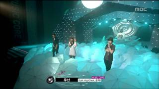 Epik High - Umbrella(feat.Youn-ha), 에픽하이 - 우산(feat.윤하), Music Core 20080726