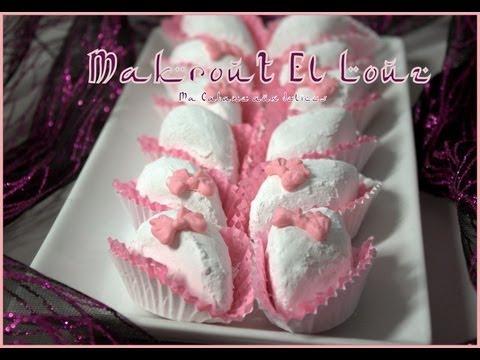 recette-de-makrout-el-louz-gateau-algerien-/-how-to-make-makrout-el-louz-algerian-pastry-recipe