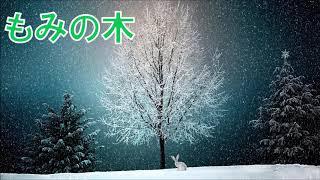 英語リスニング聞き流し【もみの木】ネイティブ朗読 オーディオブック The Fir Tree