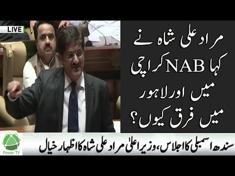 Murad Ali Shah Expose NAB For His Dual Standard | Neo News