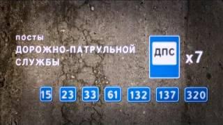 Дороги России | Выпуск № 25 | Пермь -  Екатеринбург(, 2014-02-21T14:46:40.000Z)