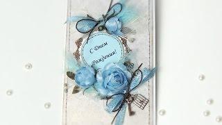 Как сделать открытку своими руками | Tavifa(Открытка ручной работы, сделанная своими руками - это лучший подарок. Как сделать такую открытку Вы узнаете,..., 2015-07-21T12:00:02.000Z)