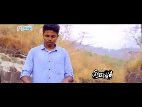 Muth Rasoolinte Punnara poomakal fathima. Mappila Song Mashup by KL 10 pullo Courtesy: Orange Media