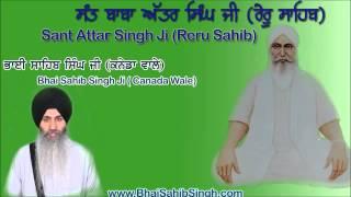 Sant Attar Singh Ji Reru Sahib