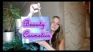 ВНИМАНИЕ! РАЗВОД от Beauty Cosmetics