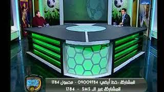 الغندور والجمهور | لقاء ناري وجدل ساخن مع رضا عبد العال 17-1-2018