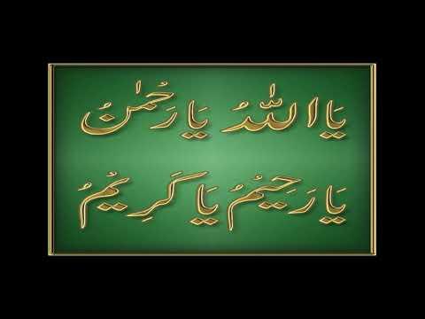 Ya allahu ya rahman | Urdu Nasheed | Hisham Khan {MP3 Recording}