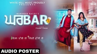 Ghar Bar (Audio Poster) Maninder Kailey   Releasing on  21st Feb   White Hill Music