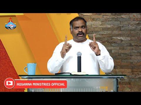 19-1-2020 Hosanna Ministries Gorantla Sunday Service Message By Pas.Ramesh Anna