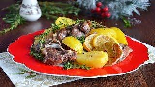 ВКУСНЕЙШЕЕ БЛЮДО! 👍 Баранина с картошкой в духовке 💥 К ЛЮБОМУ ПОВОДУ!