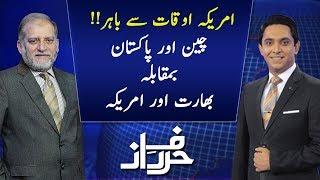 Harf e Raaz With Orya Maqbool Jan | Full Program | 12 December 2018 | Neo News
