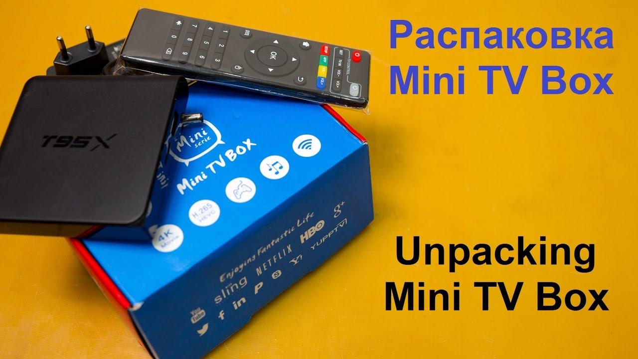 Распаковка Mini TV Box (ссылки на товар в описании к видео) от 13 октября 2016