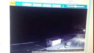 Видео с веб камеры пляж Огонек(Адлер)вспышка в Ту 154 25.12.16