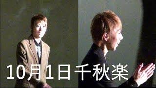 珠城さん、美弥さんの笑顔は格別ですよね