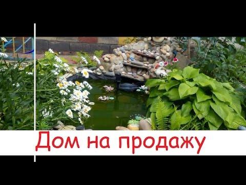 Готовый дом в Краснодаре. Продается коттедж в черте города Тихорецк. Переезд в Краснодар. | Norkin.
