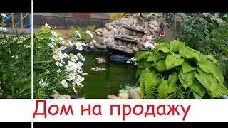 Готовый дом в Краснодаре. Продается коттедж в черте города Тихорецк. Переезд в Краснодар. | Norkin.(Посещайте наш сайт: https://goo.gl/06UNby ------------------------------------------------------------- Ссылки на соц. сети: VK: https://vk.com/stroitelstvo_doma_v_k..., 2017-01-18T07:22:12.000Z)