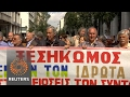 Greek pensioners fear new deal with lenders