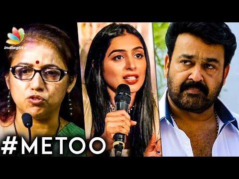 METOO: Actress Revathy and Padmapriya slams Mohanlal