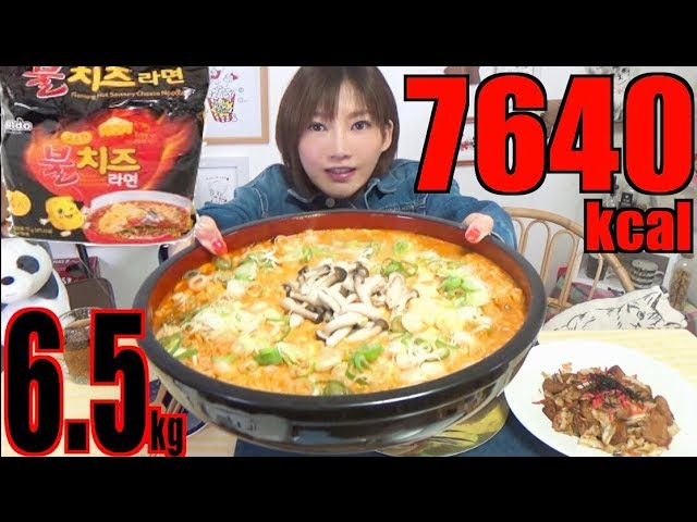【Spicy!】 Korean Instant Fire Noodles [Paldo Bul Cheese] Spicy But Tasty!! [6.5Kg] 7640kcal[Use CC]