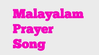 Beautiful Malayalam prayer song