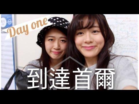 Hello Seoul │兩個痴線佬 (Day 9) - YouTube