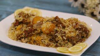 ওভেনে খাসীর কাচ্চি বিরিয়ানি | প্রবাসী স্পেশাল | Mutton Kacchi Biriyani in Oven | Oven Biriyani