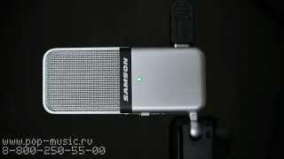 sAMSON GO MIC - маленький и очень качественный микрофон для SKYPE, стримов и летсплеев