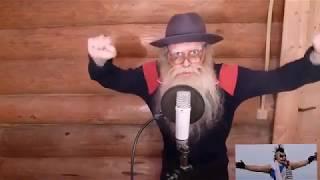 Дед Архимед секс по телефону