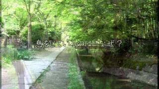 心のまま / 熊木杏里 杏里 検索動画 27