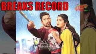 Nirahua Hindustani 2 Ne Tode Abtak Ke Sab Records Bhojpuri FIlms | Spicy Bhojpuri | Spicy Bhojpuri